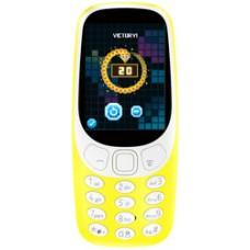 Мобильный телефон Nokia 3310 Dual SIM (желтый)