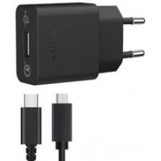 Зарядное устройство Sony UCH12W