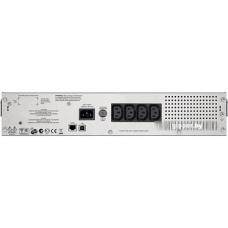 Источник бесперебойного питания APC Smart-UPS C 1000VA 2U Rack mountable LCD 230V (SMC1000I-2U)