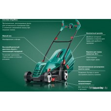 Колёсная газонокосилка Bosch ARM 37 (06008A6201)