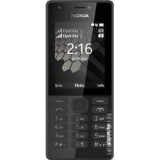Мобильный телефон Nokia 216 Dual SIM Black